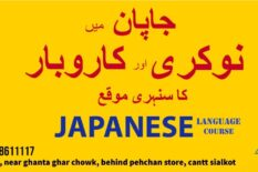 Join to learn Stenography Arabic Japanese language for 100% job guarantee 50% discount on all courses jobs in courts embassy federal and national and International government sectors Biology classes also available for matriculation and intermediate students. Online daily and weekly sessions available Steno typing, Professional course, Calligraphy Courses, Fashion Designing Course, Academy Short Courses, Technical Courses, Computer Courses, Earn Online Money, Professional Cadet College Preparation, BS program, MS program, B.A, Inter, F.A, MBA.